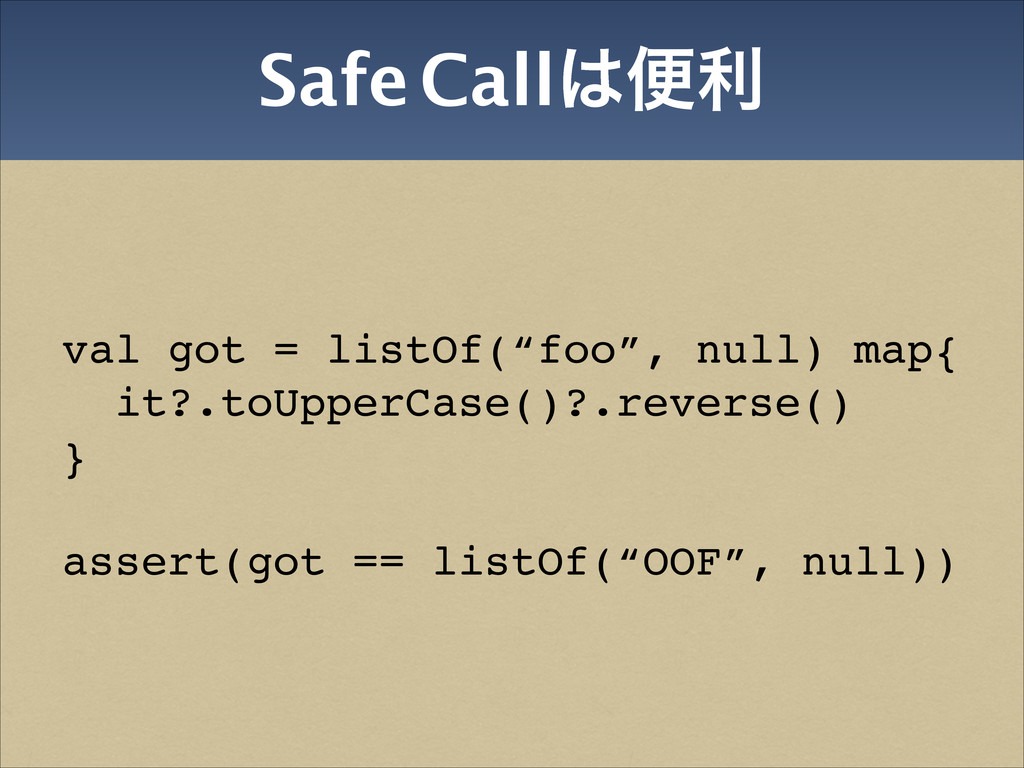 "Safe Call͸ศར val got = listOf(""foo"", null) map{..."