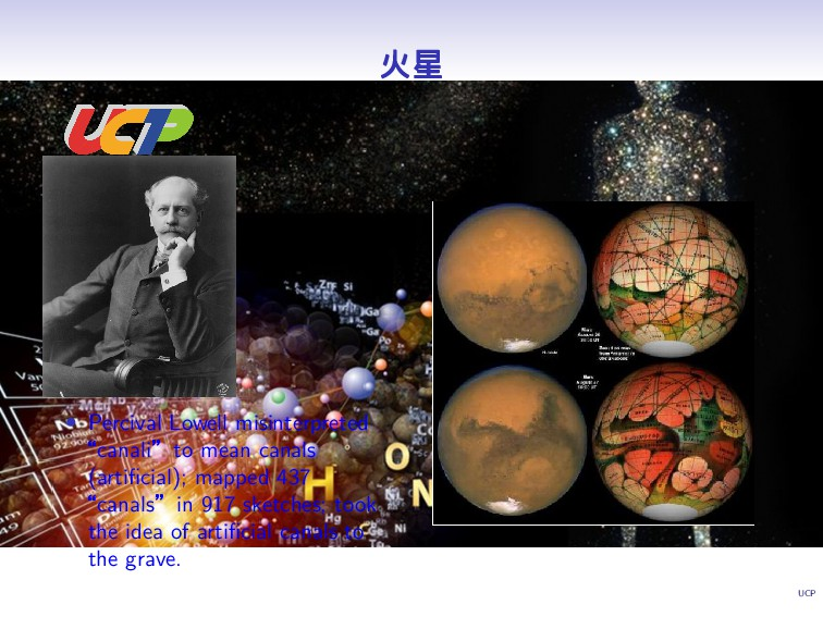"""UCP 火星 • Percival Lowell misinterpreted """"canali..."""