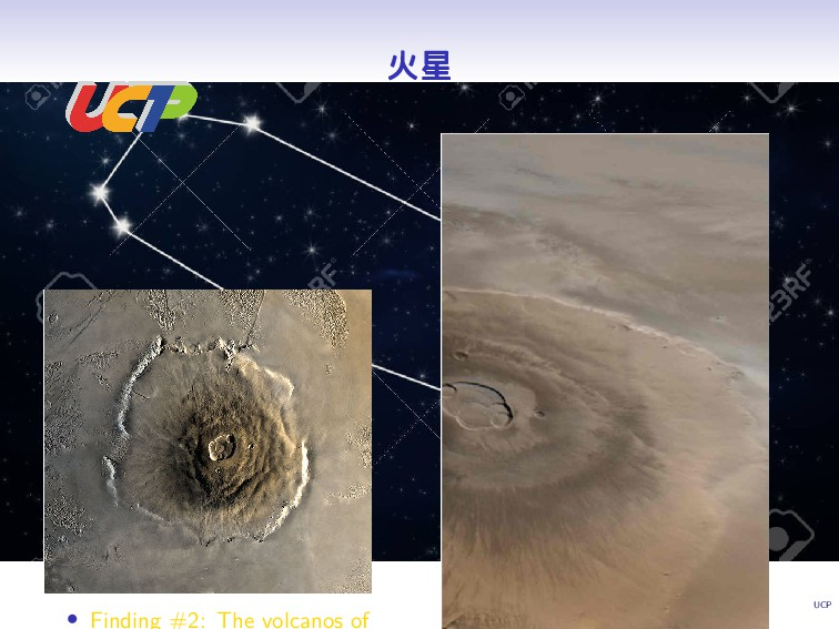 UCP 火星 • Finding #2: The volcanos of