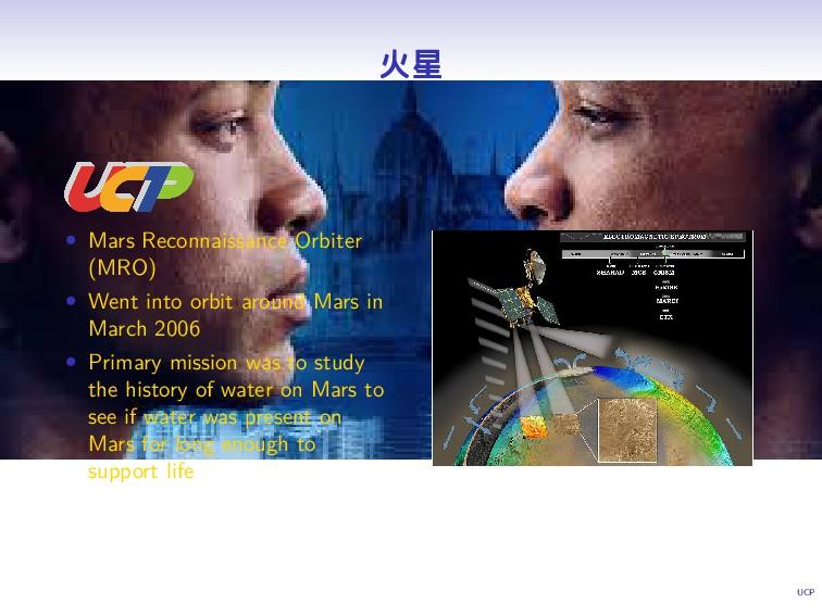 UCP 火星 • Mars Reconnaissance Orbiter (MRO) • We...