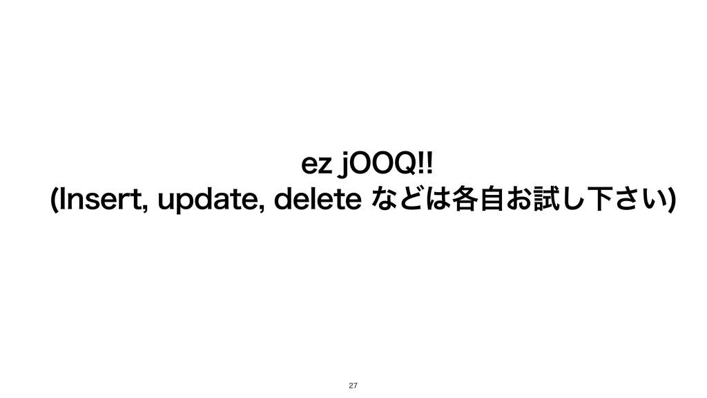 F[K002 *OTFSUVQEBUFEFMFUFͳͲ֤͓ࣗࢼ͠Լ͍͞ ...
