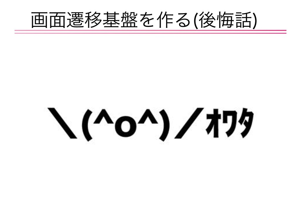 ը໘ભҠج൫Λ࡞Δ ޙչ