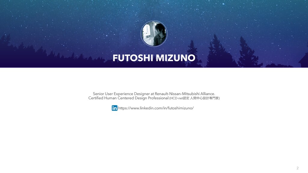 Senior User Experience Designer at Renault–Niss...
