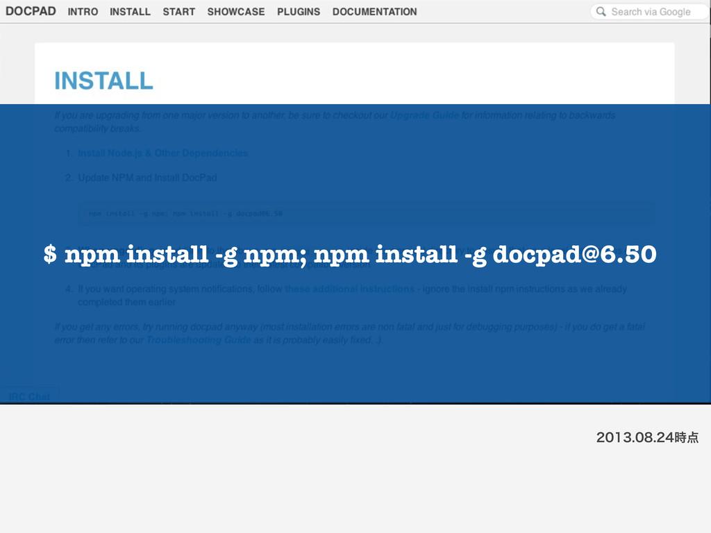 $ npm install -g npm; npm install -g docpad@6.5...