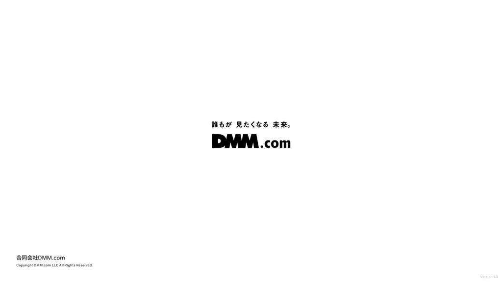 © DMM.com