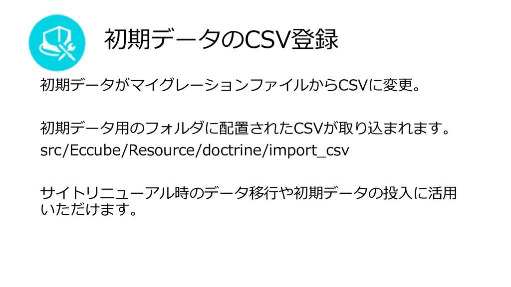 _ V S c _ db C C / / / R E e _ _