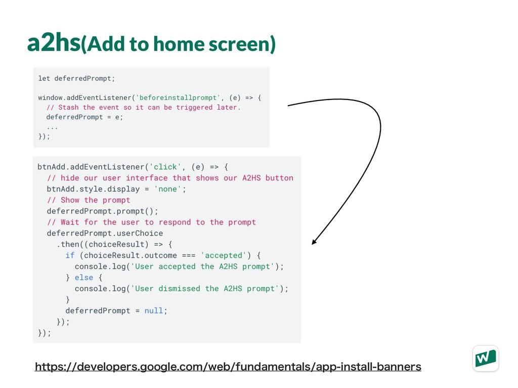 a2hs(Add to home screen) IUUQTEFWFMPQFSTHPP...