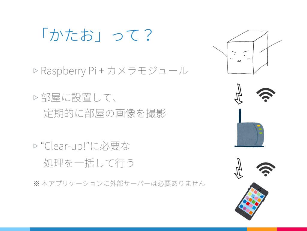 ㄔㅕㅪㅔㄕㅮㅱ ▷ Raspberry Pi + ㆵㇼ㈄ㇽ㇇㈀㈗㈆ ▷ 鞘ㅶ ㅡㅱㄉ  ㅶ 鞘...