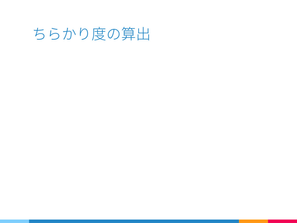 """ㅬ㆕ㅕ㆖""""ㅹ 蛭"""