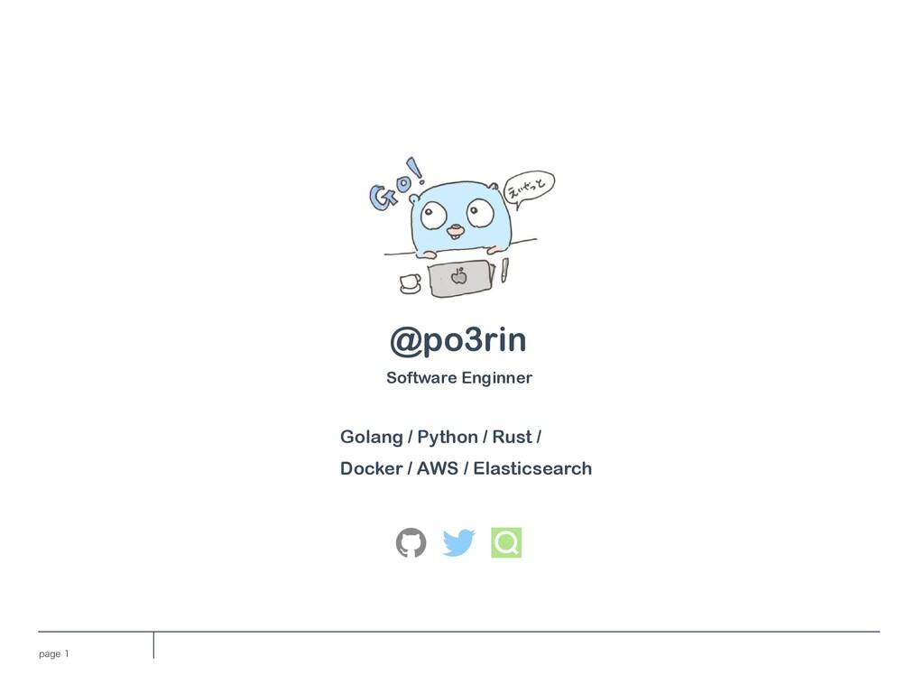 @po3rin Software Enginner QBHF Golang / Pytho...