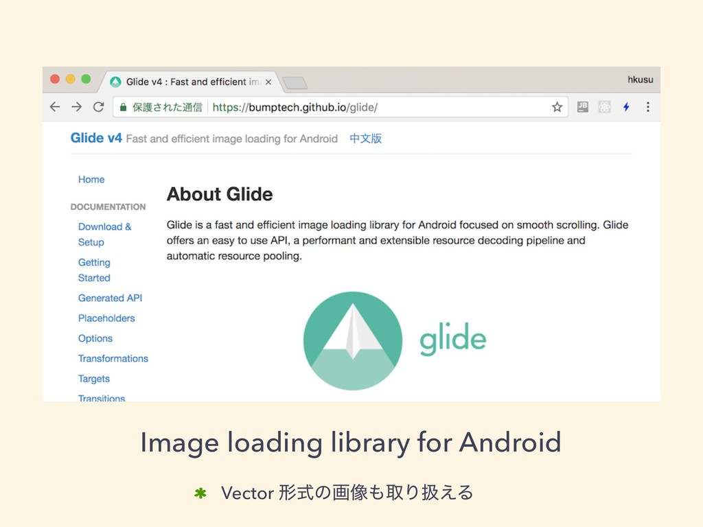 Image loading library for Android Vector ܗࣜͷը૾΋...