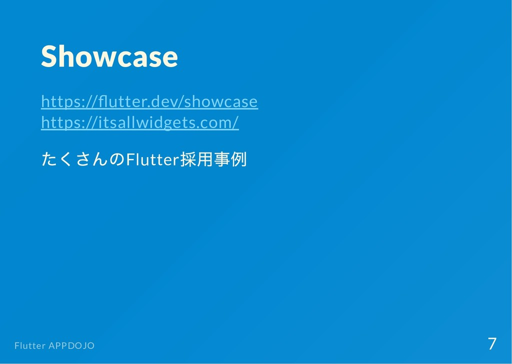 Showcase https:// utter.dev/showcase https://it...