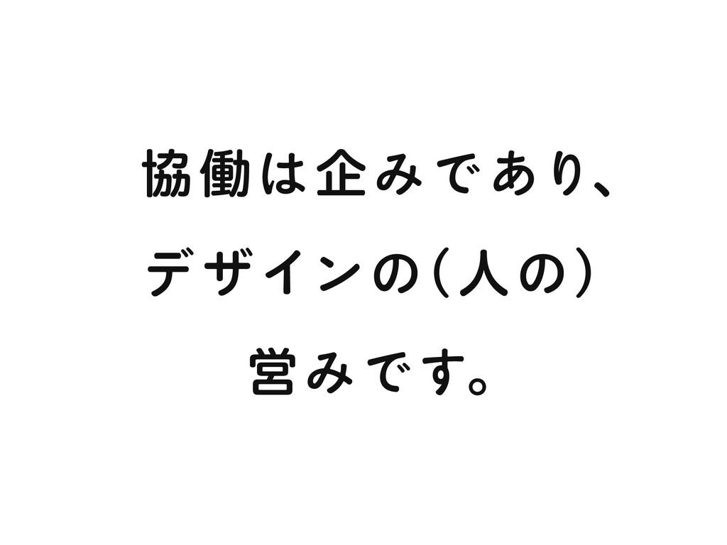 ڠಇはاみでありɺ デザインの ʢਓのʣ Ӧみですɻ