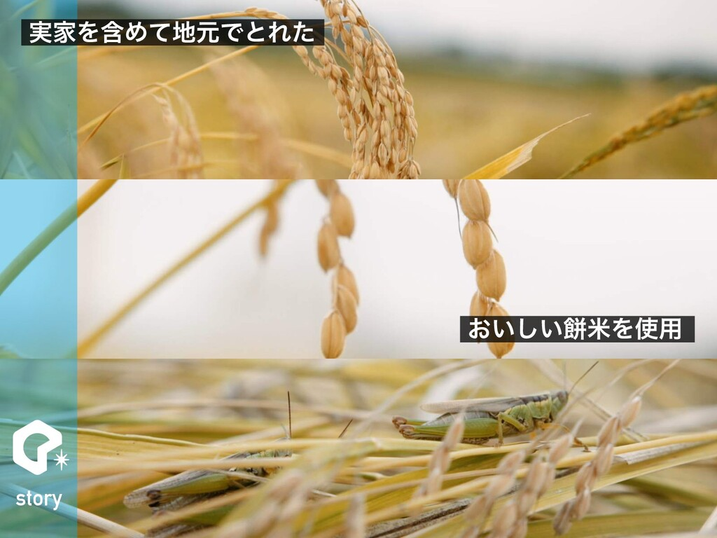 story ࣮ՈΛؚΊͯݩͰͱΕͨ ͓͍͍͠ถΛ༻