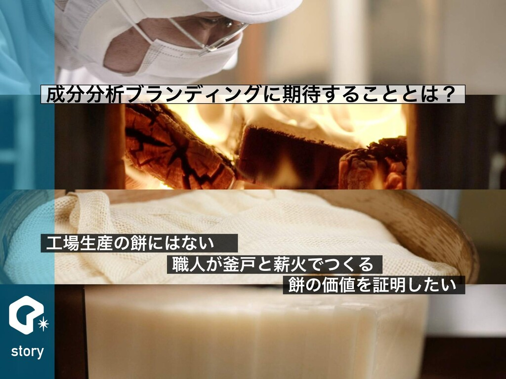 story ੜͷʹͳ͍ ৬ਓ͕זށͱՐͰͭ͘Δ ੳϒϥϯσΟϯάʹظ͢Δ͜...