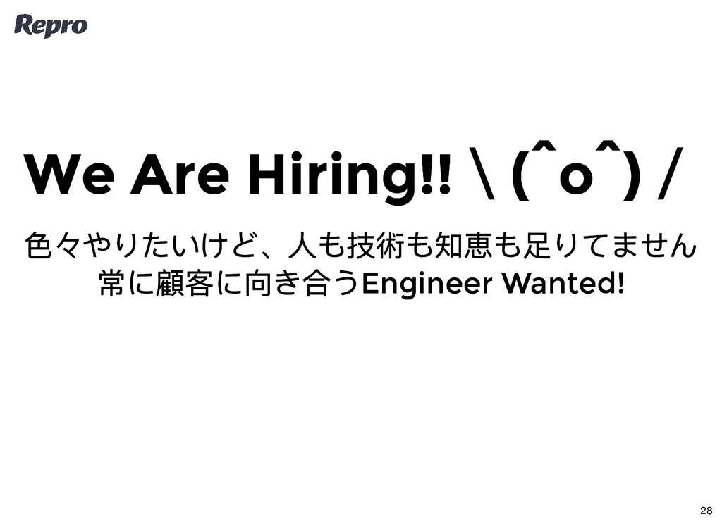 We Are Hiring!! \(^o^) / We Are Hiring!! \(^o^)...