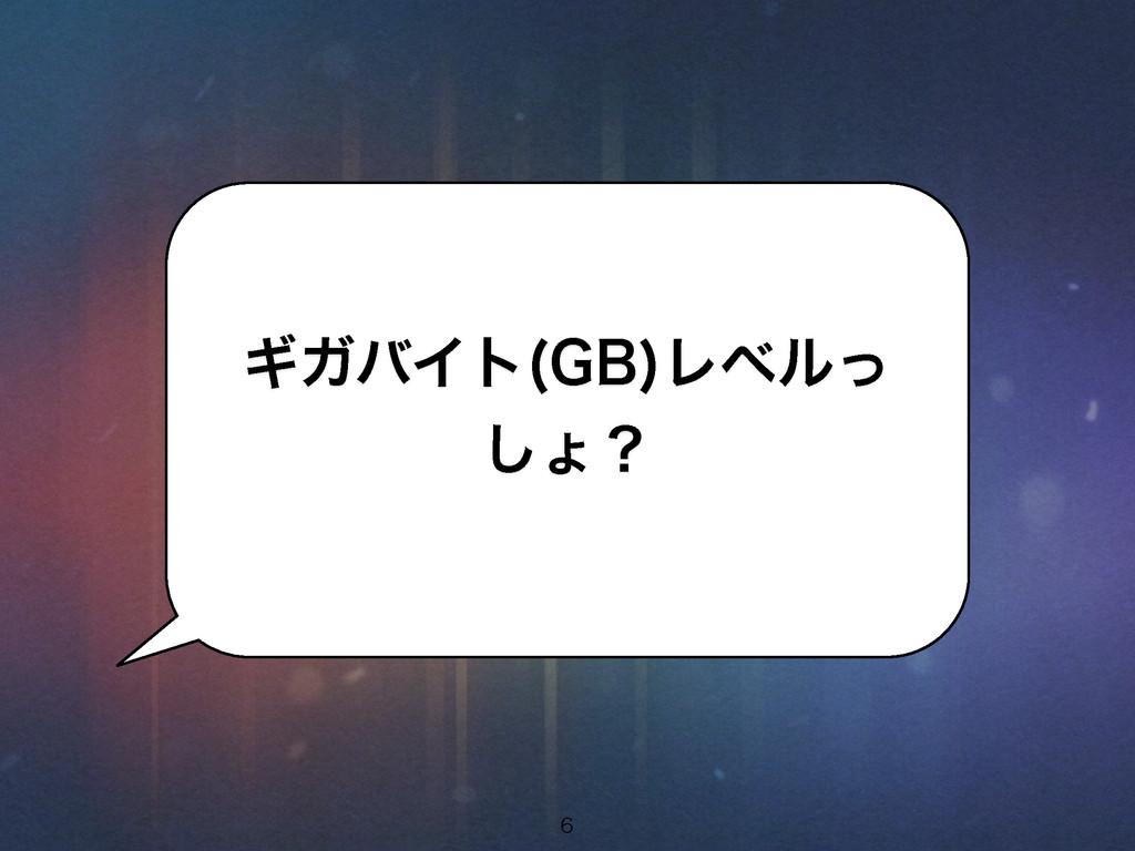 ΪΨόΠτ (# Ϩϕϧͬ ͠ΐʁ