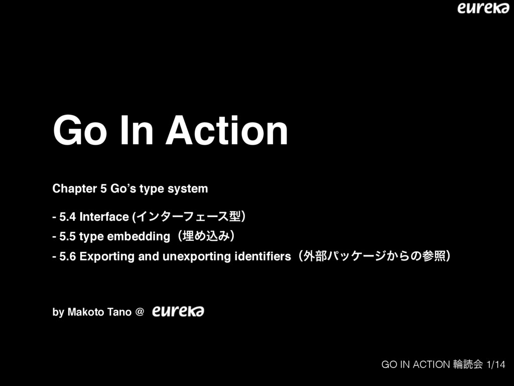 GO IN ACTION ྠಡձ 1/14 Go In Action Chapter 5 Go...