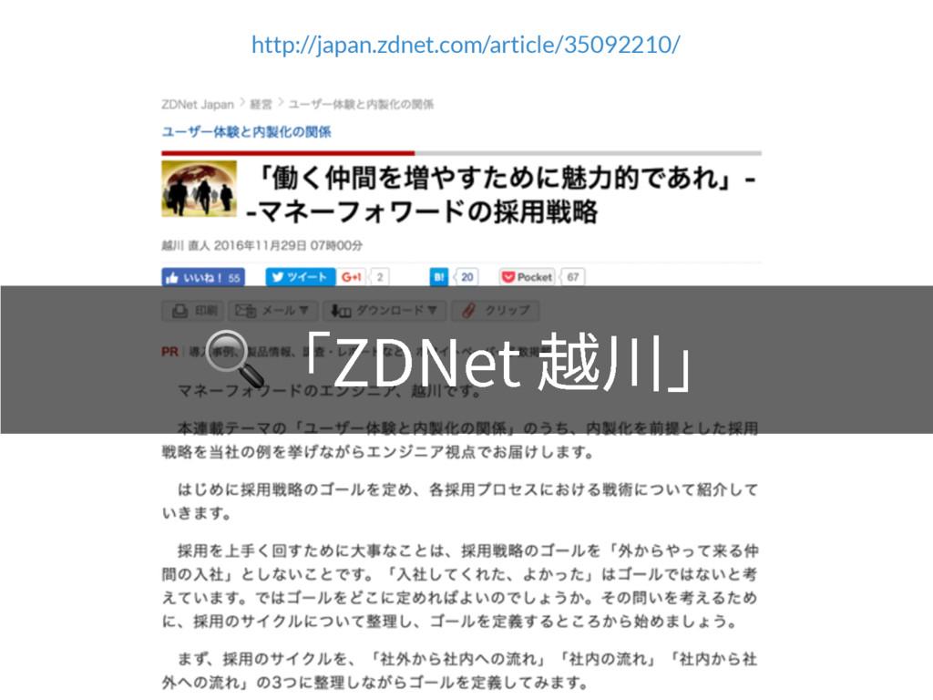 http://japan.zdnet.com/article/35092210/ չ;%/FU...