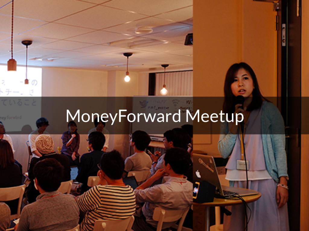 MoneyForward Meetup