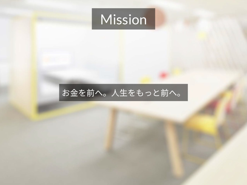 Mission ֶꆃפկ➂欰הפկ