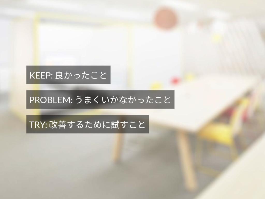 KEEP: 葺ַֿה PROBLEM: ֲתְַֻזַֿה TRY: 何㊣ׅח鑐...