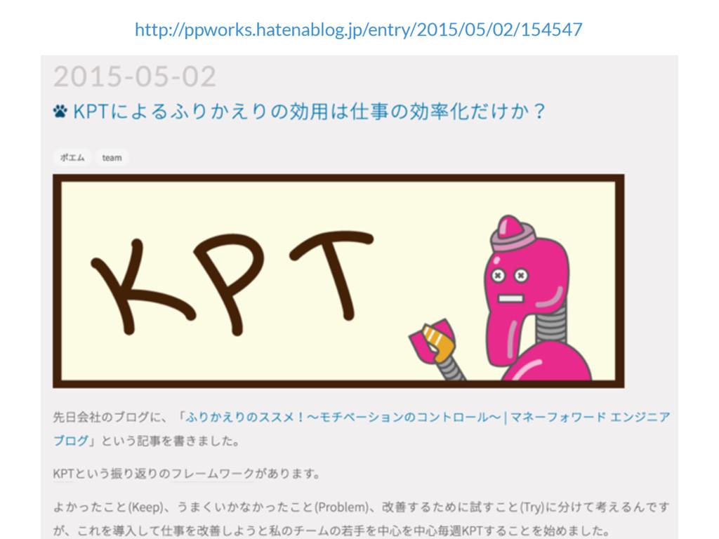 http://ppworks.hatenablog.jp/entry/2015/05/02/1...