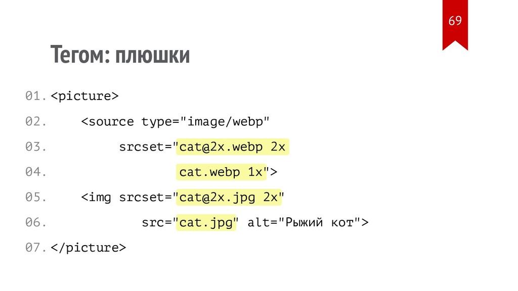 cat@2x.webp 2x cat.webp 1x cat@2x.jpg 2x cat.jp...