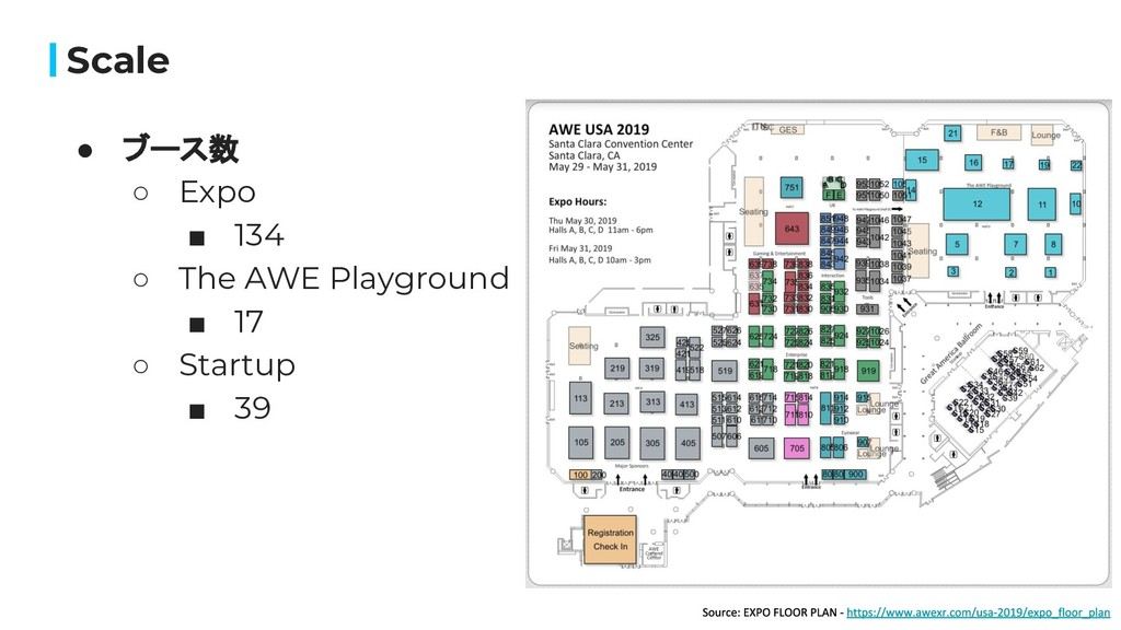 ● ブース数 ○ Expo ■ 134 ○ The AWE Playground ■ 17 ○...