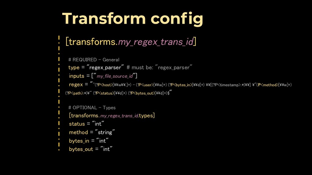 [transforms.my_regex_trans_id]