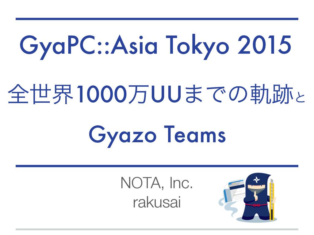 GyaPC::Asia Tokyo 2015 NOTA, Inc. rakusai શੈք10...