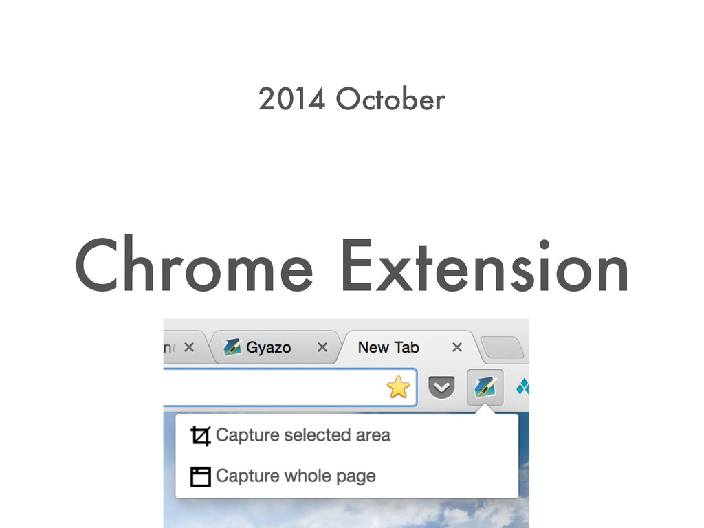 Chrome Extension 2014 October