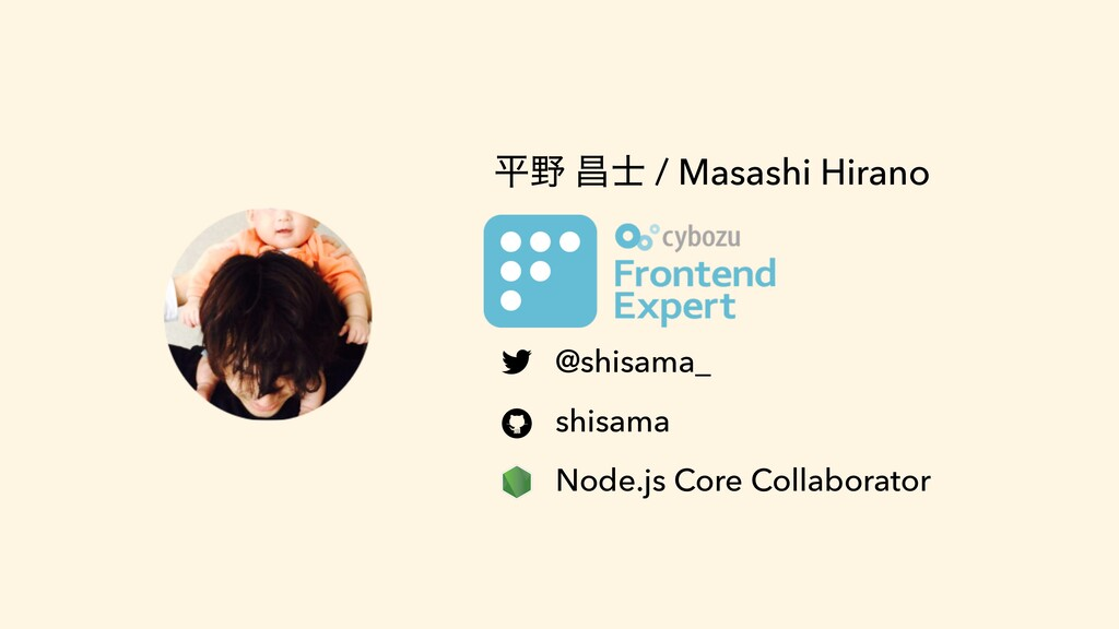 ฏ ণ / Masashi Hirano @shisama_ shisama Node.j...