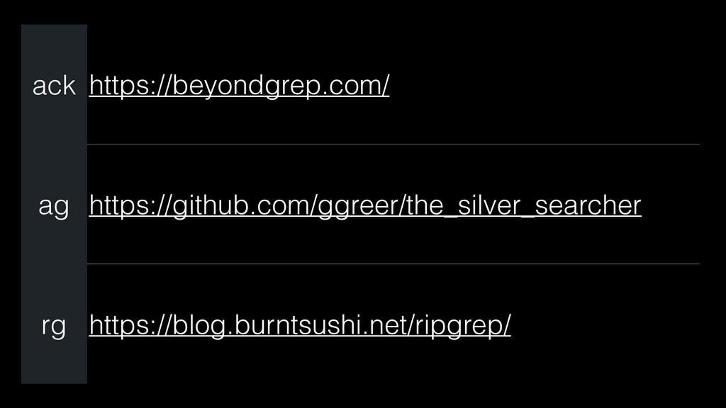 ack https://beyondgrep.com/ ag https://github.c...
