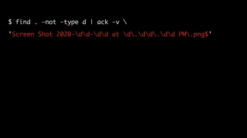 $ find . -not -type d | ack -v \ 'Screen Shot 2...