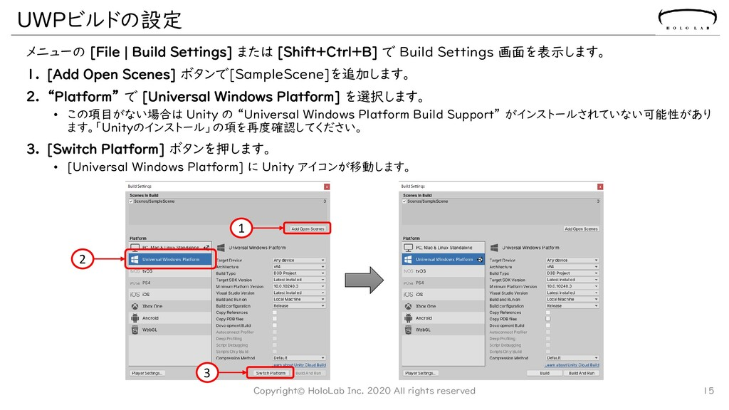 メニューの [File | Build Settings] または [Shift+Ctrl+B...