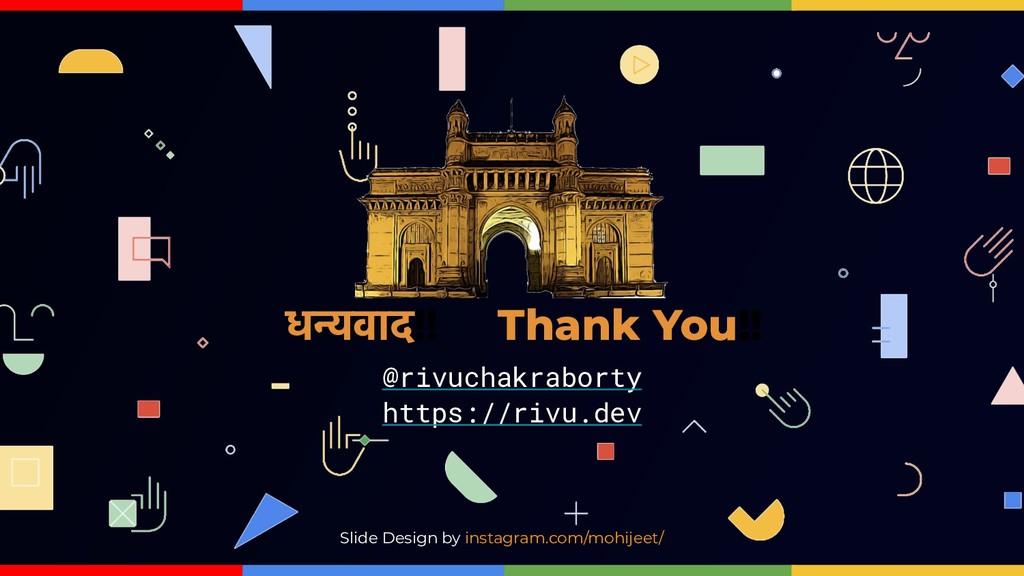 धन्यवाद!! Thank You!! @rivuchakraborty https://...