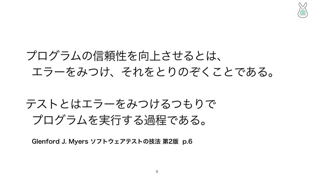 (MFOGPSE+.ZFSTιϑτΣΞςετͷٕ๏ୈ൛Q ϓϩάϥϜͷ৴...