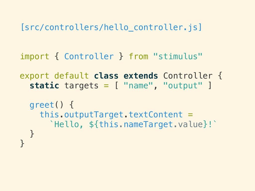 [src/controllers/hello_controller.js] import { ...
