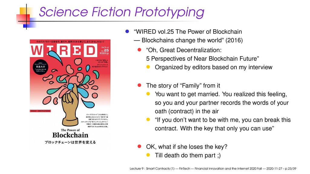 """Science Fiction Prototyping """"WIRED vol.25 The P..."""