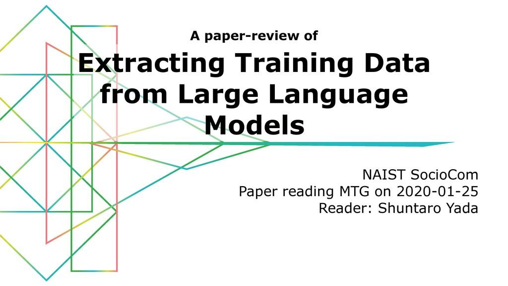 NAIST SocioCom   Paper reading MTG on 2020-01-2...