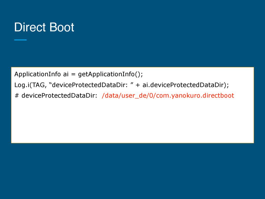 Direct Boot ApplicationInfo ai = getApplication...