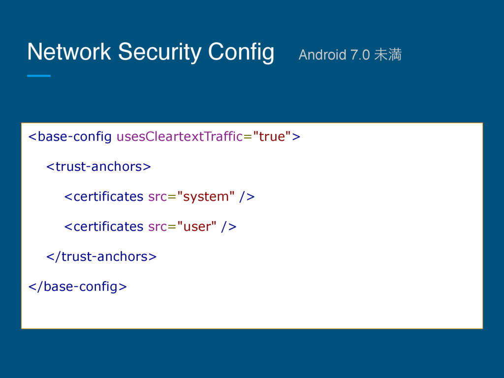 Network Security ConfigɹAndroid 7.0 ະຬ <base-co...
