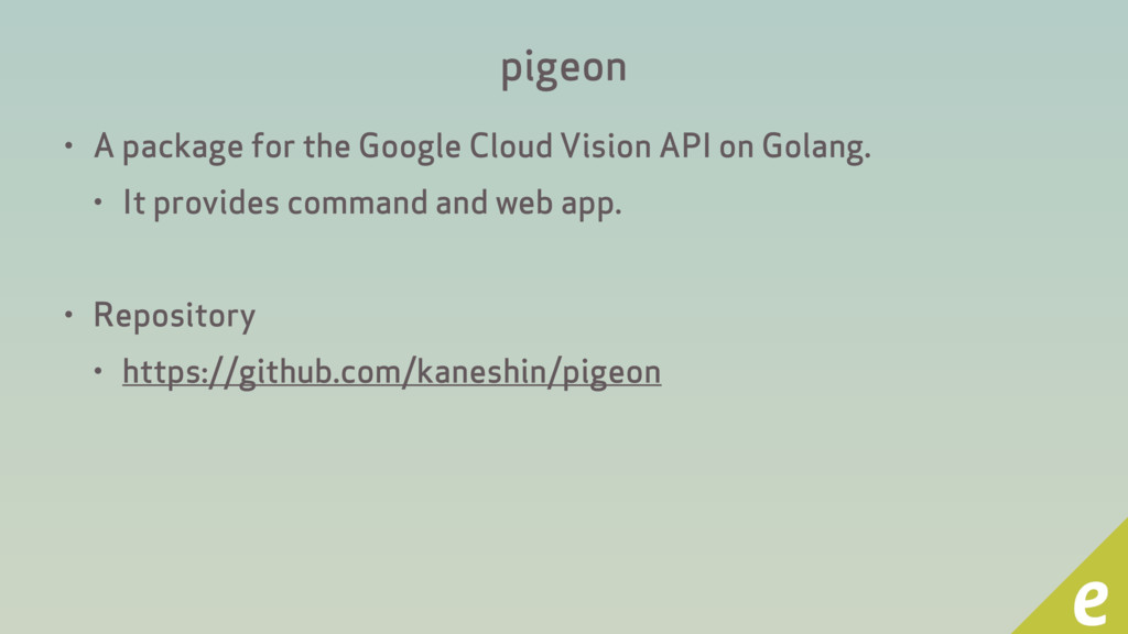 pigeon • A package for the Google Cloud Vision ...