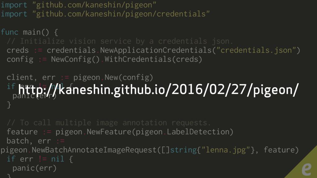 "import ""github.com/kaneshin/pigeon"" import ""git..."