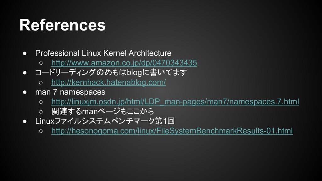 References ● Professional Linux Kernel Architec...