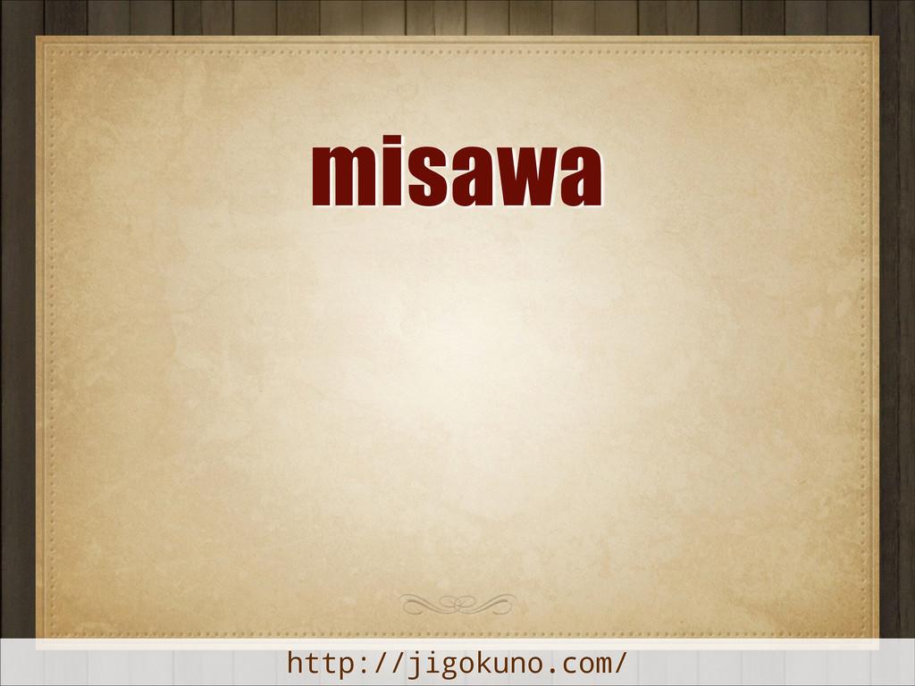 misawa http://jigokuno.com/