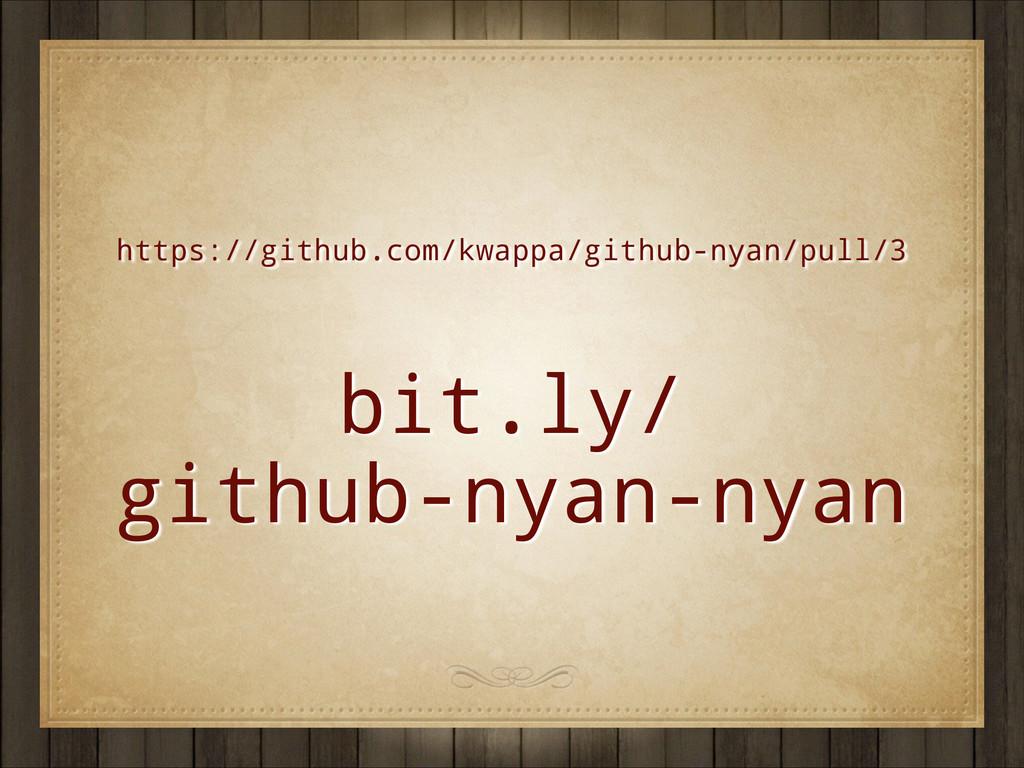 https://github.com/kwappa/github-nyan/pull/3 ! ...