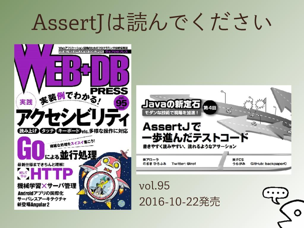 """TTFSU+ಡΜͰ͍ͩ͘͞ WPM ൃച"