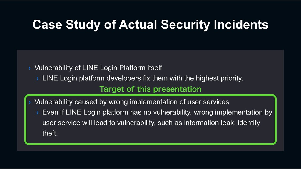 Case Study of Actual Security Incidents › Vulne...
